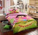 兒童床包純棉卡通單人三件套 1.2m  1.5m 多種款式 YL-SJT118