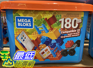 [COSCO代購] C125867 MEGA BLOKS MINI BULK TUB 180 PCS 創意積木180片