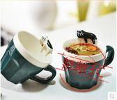 卡通貓咪控水杯韓版創意杯子陶瓷馬克杯生日交換禮物情侶杯子【1件免運好康八九折】