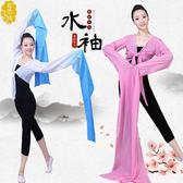 水袖漸變色古典京劇藏族水袖成人兒童練習古典驚鴻舞蹈表演服裝