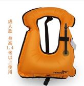 THENICE成人兒童救生衣浮潛浮力背心充氣可折疊便攜安全馬甲(橙色成人款)
