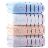 純棉加厚洗臉巾柔軟吸水全棉家用成人速幹毛巾四條裝  時尚潮流