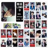 現貨盒裝 閔玧其 WINGS 防彈少年團 LOMO小卡 照片寫真組(30張)E632-G 【玩之內】 韓國  SUGA BTS