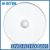 錸德 Ritek 代工 亮面 白色 滿版 可印式 DVD-R 16X 50片