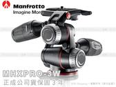 EGE 一番購】新款 義大利 Manfrotto 曼富圖 正成公司貨 折疊式 三向雲台 MHXPRO-3W【載重8KG】