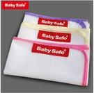Baby Safe兒童安全防護網 樓梯防...