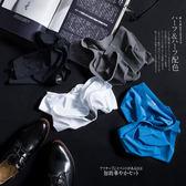 MILMUMU男士羊奶絲內褲一片式冰絲無痕平角土超薄白N出口日本夏季 小巨蛋之家