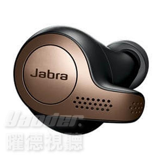 【曜德★預購中】Jabra Elite 65t 黑銅色 防塵防水 真無線藍牙 耳道式耳機 免持通話 /送硬殼收納盒