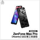 ASUS ZenFone Max PRO ZB602KL 迷彩軍工保護殼 迷彩手機殼 防摔殼 造型 手機背蓋