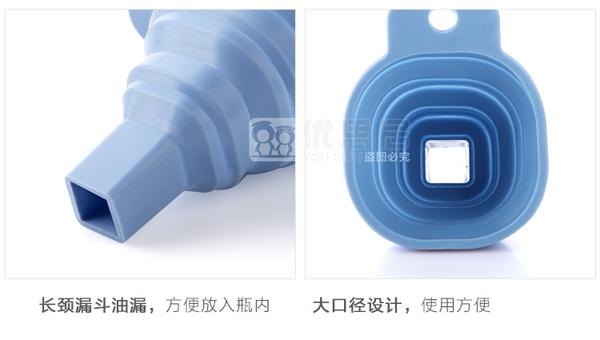 方形小號伸縮錐形漏斗【L008】 廚房液體分裝器家用食品烘焙工具 隨身矽膠折疊伸縮漏斗