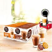 Dolce Gusto 雀巢焦糖瑪奇朵+巧克力歐蕾膠囊組