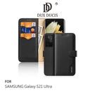 【愛瘋潮】DUX DUCIS SAMSUNG Galaxy S21、S21 Ultra、S21+ Hivo真皮保護套 可插卡 可站立