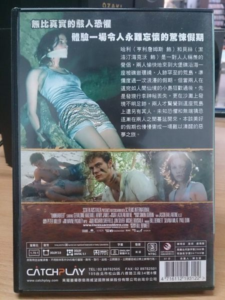 挖寶二手片-343-006-正版DVD*電影【神秘獵島】巴布班恩斯*塔夏薩拉*潔洛汀海克沃*亨利詹姆斯