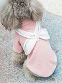 狗狗衣服冬裝泰迪女狗貓咪比熊法斗小型犬寵物款 萬客居