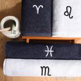 毛巾 12星座毛巾純棉成人 洗臉家用情侶個性學生毛巾全棉面巾刻字 歐萊爾藝術館