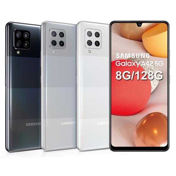 【送空壓殼+滿版玻璃保貼-內附保護套】Samsung Galaxy A42 5G 8G/128G
