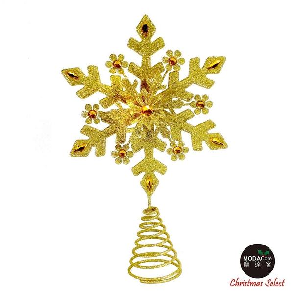 【摩達客】金色雪花聖誕樹頂星 (放置於聖誕樹頂部/4尺以上聖誕樹適用)(YS-TT170001)