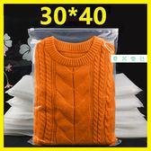 服裝包裝袋拉頭袋毛線衣自封袋12絲30*4050只PE透明拉鏈塑膠袋