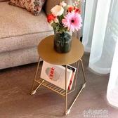 北歐多功能茶幾輕奢小圓桌沙發邊幾床邊桌地毯上小桌子 【快速出貨】