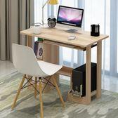 折疊桌 電腦桌台式家用桌子現代簡約辦公桌簡易書桌學生寫字桌台經濟型 萬聖節