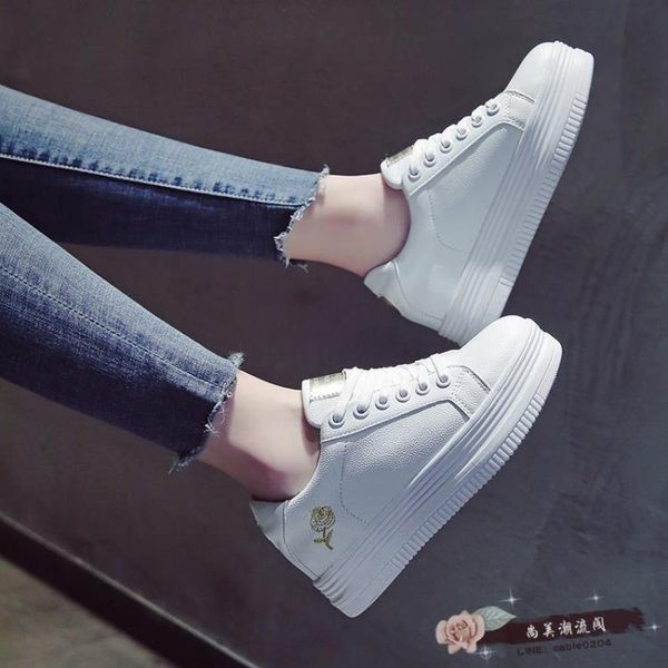 鬆糕厚底小白鞋女韓國百搭皮面帆布鞋女內增高學生板鞋女 「尚美潮流閣」
