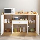 櫥櫃 餐邊柜廚房碗柜簡易家用置物架儲物柜多功能客廳餐廳櫥柜簡約現代