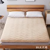 加厚法蘭絨床墊1.5m可折疊榻榻米學生宿舍床褥單雙人 QQ27193『MG大尺碼』