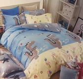 【貝淇小舖】 100%純棉印染/跳跳龍 (雙人床包+2枕套)共三件組