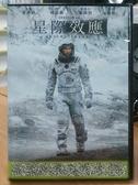 挖寶二手片-P01-241-正版DVD-電影【星際效應】-馬修麥康納(直購價)