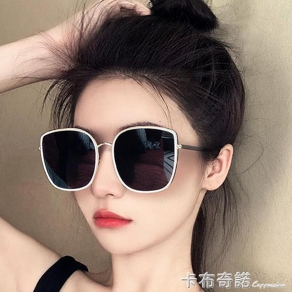 新款韓版大框方形太陽鏡女網紅款ins風墨鏡防紫外線眼鏡男 卡布奇諾