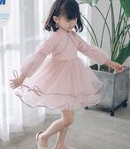【618好康又一發】連身裙小女孩兒童公主裙長袖洋氣蕾絲裙子