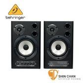 Behringer MS40 40瓦主動式監聽喇叭【24-bit/192kHz/二顆/一年保固/德國百靈達/MS-40】
