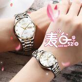 網紅超薄情侶手錶一對男女士鋼帶夜光防水新款潮學生對錶 igo 全館免運