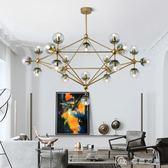 吊燈設計師北歐創意個性燈具玻璃球客廳臥室餐廳led現代燈  igo全網最低價