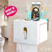 雙慶衛生間廁所紙巾盒免打孔抽紙捲紙筒創意防水手紙廁紙盒置物架 3C公社
