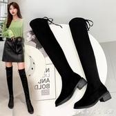 長靴女過膝秋冬新款平底網紅瘦瘦靴高跟粗跟高筒靴彈力女靴子 創意家居生活館