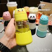 玻璃杯創意可愛吸管杯學生兒童超萌水杯萌物吸水杯防漏帶吸管便攜 蘿莉小腳ㄚ