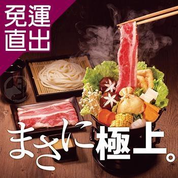 勝崎生鮮 美國CAB安格斯雪花牛培肉片8盒 (200公克±10%/1盒)【免運直出】