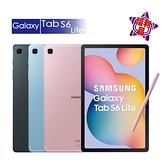 【福利品】SAMSUNG Galaxy Tab S6 Lite P610 4GB/64GB WIFI 10.4吋 平板 (外觀9成新_原廠保固)