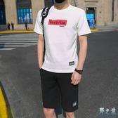 夏季新款大碼運動套裝男社會小伙精神bf港風短袖T恤韓版潮流帥氣兩件式褲裝LXY3092【野之旅】