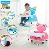 嬰兒吃飯座椅便攜可摺疊飯桌學坐椅居家出遊兩用wy月光節