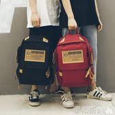 後背包後背包男韓版原宿ulzzang時尚潮流初中生高中大學生書包女背包 伊蒂斯女裝