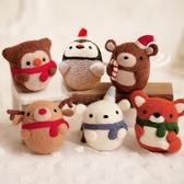 圈圈木羊毛氈戳戳樂材料包手工DIY聖誕馴鹿北極熊狐貍鳥小熊公仔 - 交換禮物