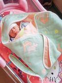 嬰兒抱被  初生嬰兒抱被新生兒包被春秋薄款純棉紗布抱毯寶寶包巾春夏季裹布  歐韓流行館