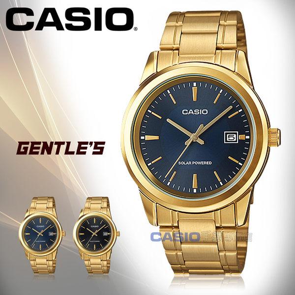 CASIO 卡西歐 手錶專賣店 MTP-VS01G-2A 男錶 不鏽鋼錶帶 太陽能防水 日期顯示