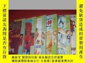 二手書博民逛書店罕見老版漫畫書【籃球飛】16Y11011 井上雄彥 中國華僑出版