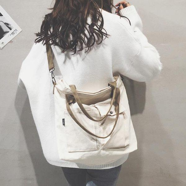托特包女日韓文藝帆布袋包寬帶斜背包
