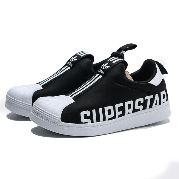 ADIDAS SUPERSTAR 360 X 黑 白英文 襪套式 慢跑 運動 休閒 中童(布魯克林) EG3398