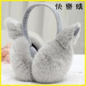 耳暖耳捂 護耳罩保暖女掛耳包耳捂耳暖