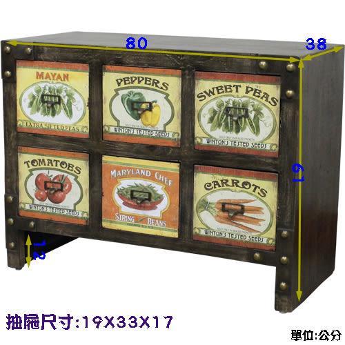 中華批發網:HD-HM-4340-DW 夏朵六格櫃/斗櫃/收納櫃